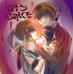 Alright, Let's Dance(Yandere kun and Yandere chan)