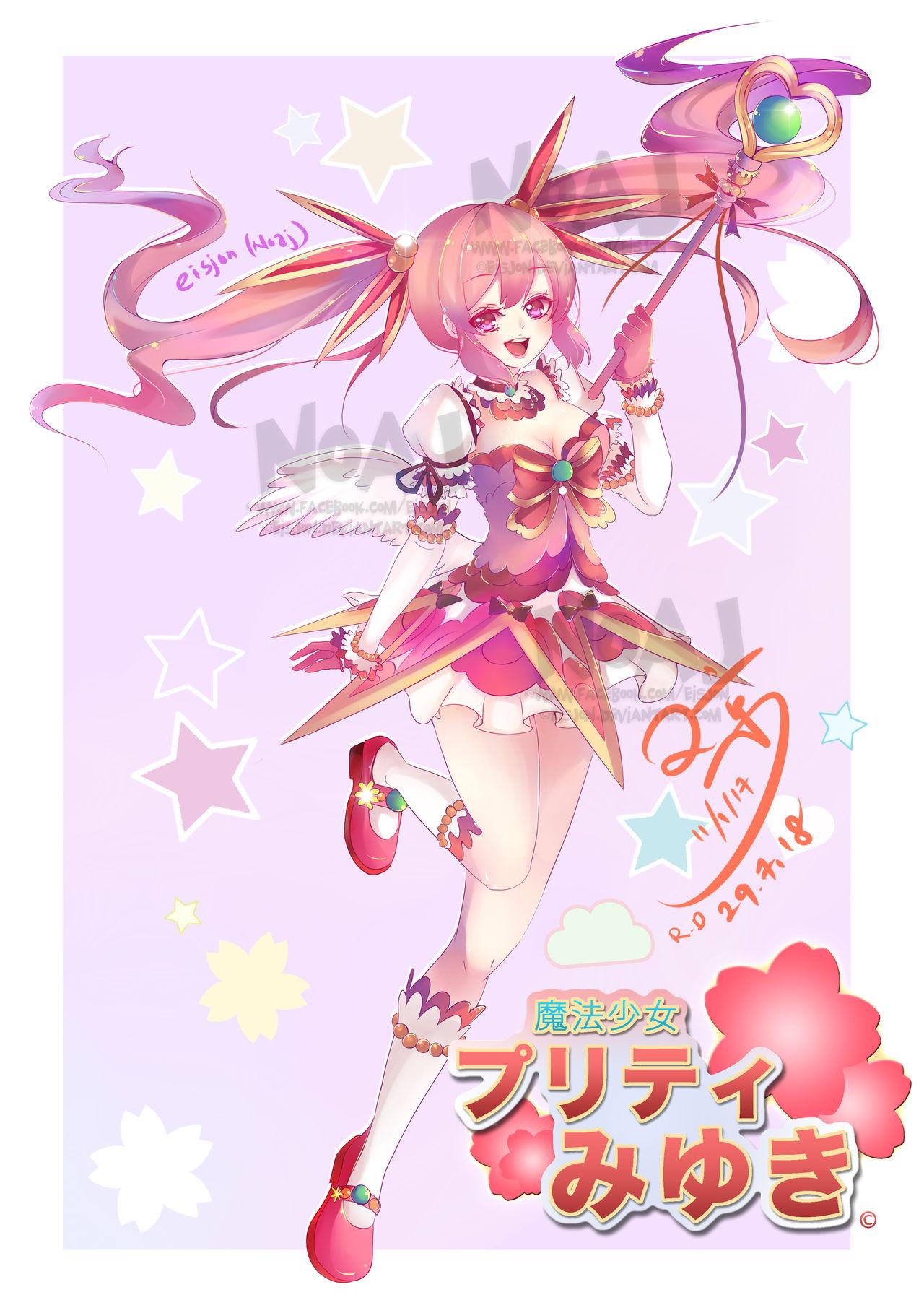 Magical girl Miyuki-chan by eisjon