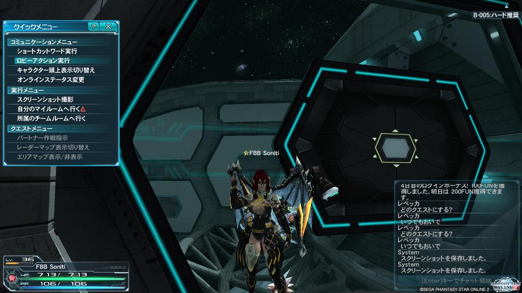 PSO2 Complete Black Dragon Frame 3/3 by DarkSoniti on DeviantArt