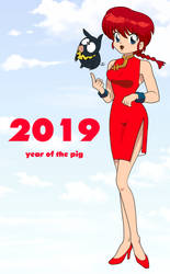 Year Of The Pig 2019 by AtomicTiki