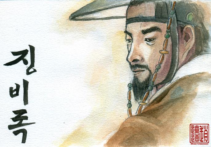 Chancellor Ryu Seongryong by zhaoliaoyuan
