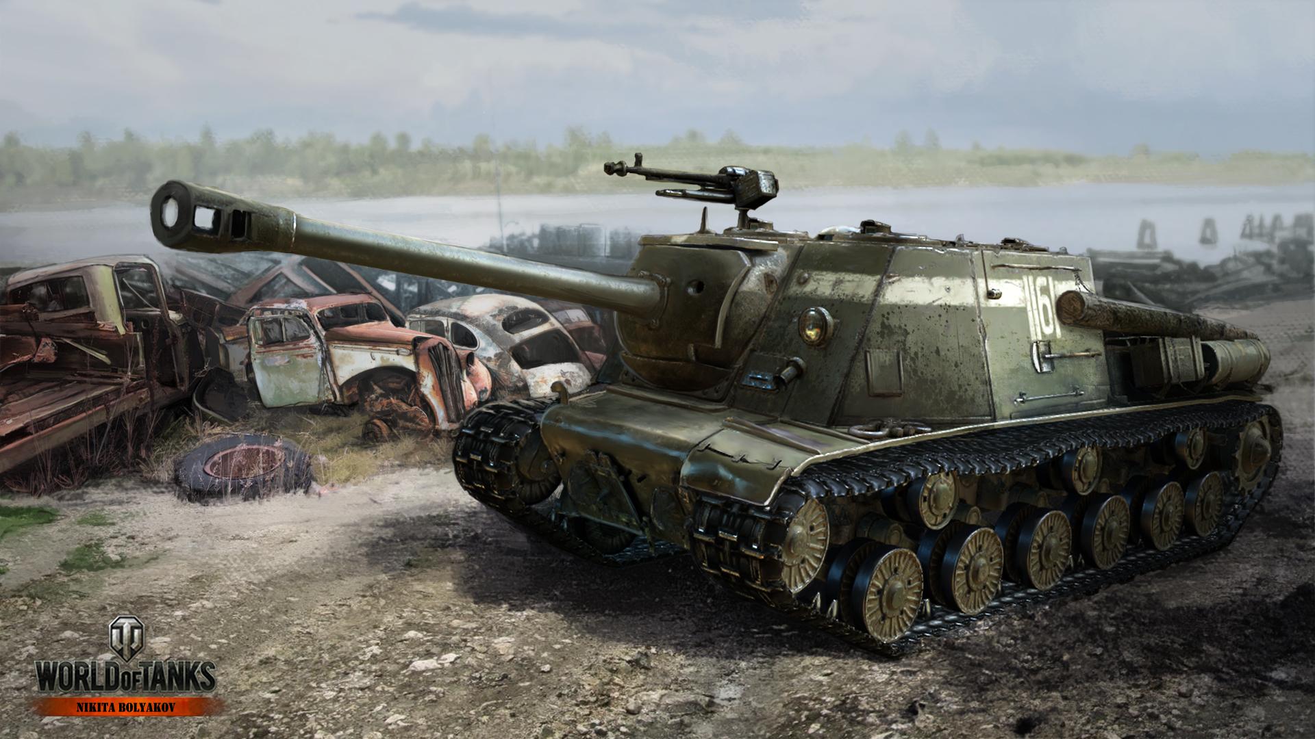 рисунок ИСУ-122С