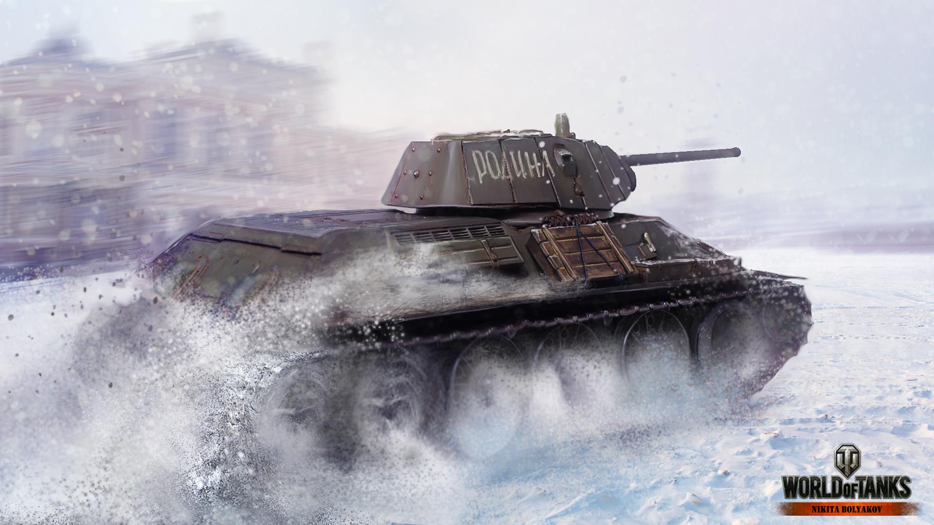рисунок экранированный Т-34