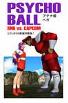 PSYCHO BALL - SNK vs. CAPCOM by DarkOverlord1296
