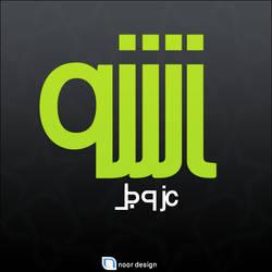 allah by noorsalah