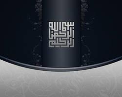 besm allah by noorsalah
