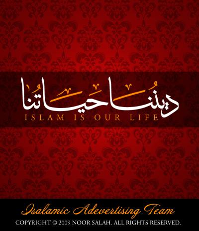Islam is our life Team by vet-elianoor