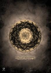 Prophet Mohammed by noorsalah