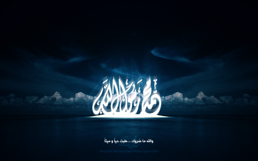 Image Of Islamic Wallpapers Blue