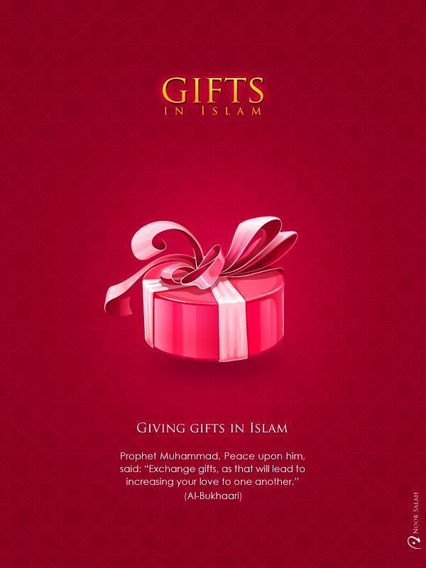 Gifts in islam by noorsalah on deviantart gifts in islam by noorsalah negle Images