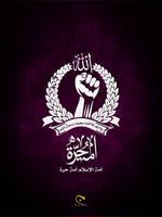 Free Umah by noorsalah