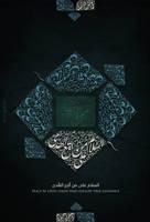 Peace by noorsalah