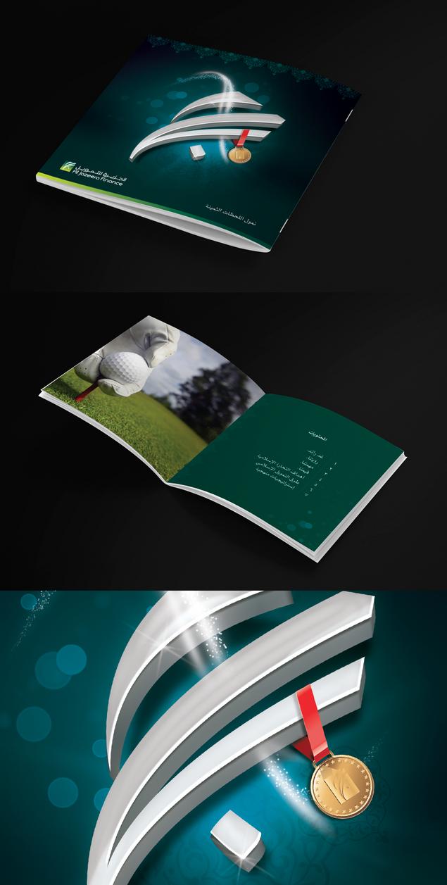 Aljazeera Finance Brochure by vet-elianoor