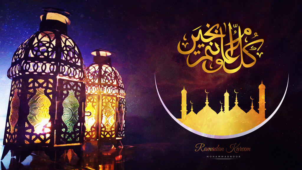 Ramadan by mohammad1214