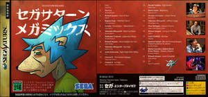Sega Saturn Megamix