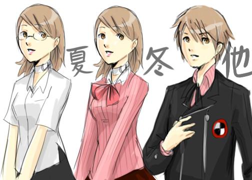 Yukari Takeba Character Set by Kagekara-Soul on DeviantArt Yukari Takeba And Minato Arisato