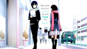 Anime Quote #399