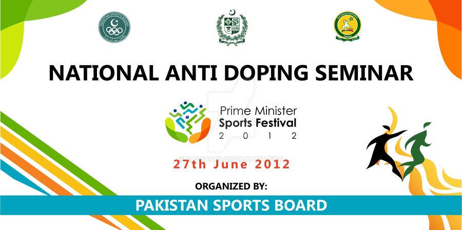 anti doping seminar backdrop pakistan sports fest by hasanphd on