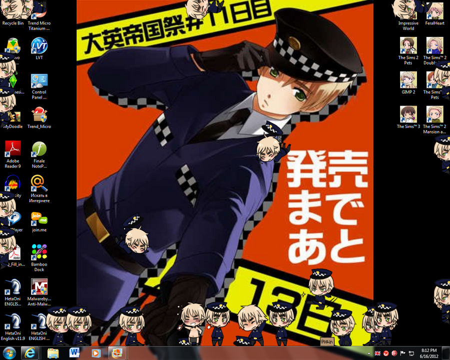 Police!England Shimeji by Whitefang45