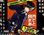 Police!England Shimeji