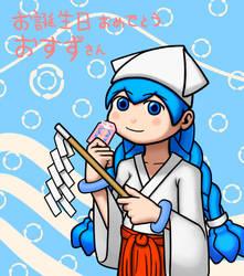 Miko Squid Girl by sfBluepan
