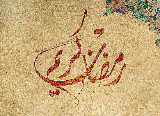 Ramazan 03 by emad01