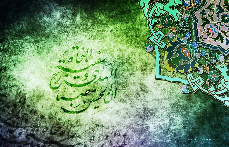 قال رسول الله (ص) : إن الحسین مصباحُ الهدی و سفینة النّجاه