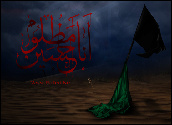 Non Muslim Perspective On The Revolution Of Imam Hussain: Moharram-1431-07 By Emad01 On DeviantArt