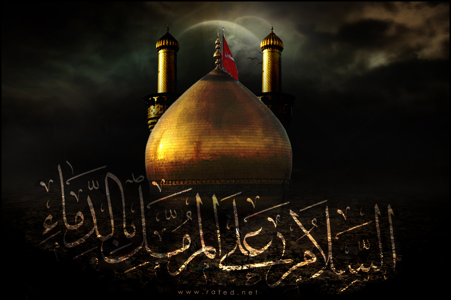 Non Muslim Perspective On The Revolution Of Imam Hussain: Moharram-1431-09 By Emad01 On DeviantArt