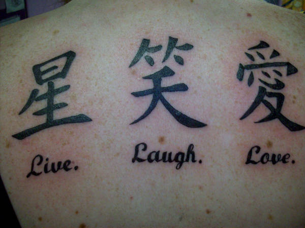 tattoo by flower-child88