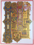 Reproduction from the Book of Kells