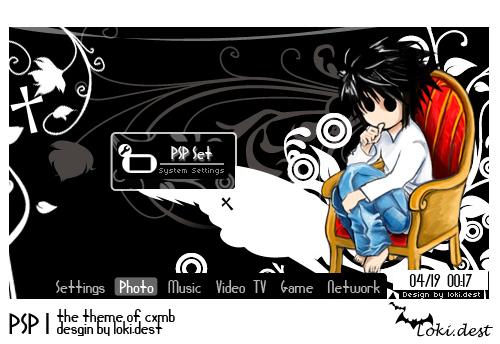 PSP theme Night by lokidest