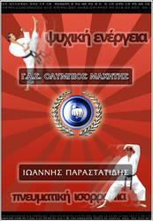 Martial Arts adv