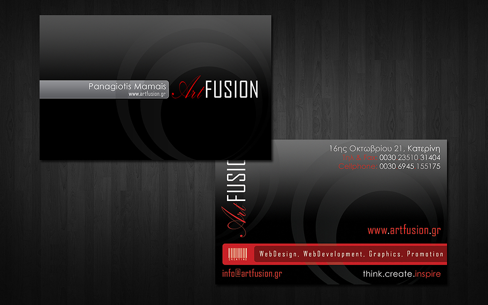 My new n shiny business card by archangelgr on deviantart my new n shiny business card by archangelgr colourmoves