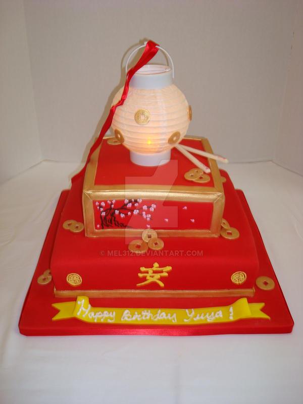 Chinese Birthday Cake By Mel312 On Deviantart