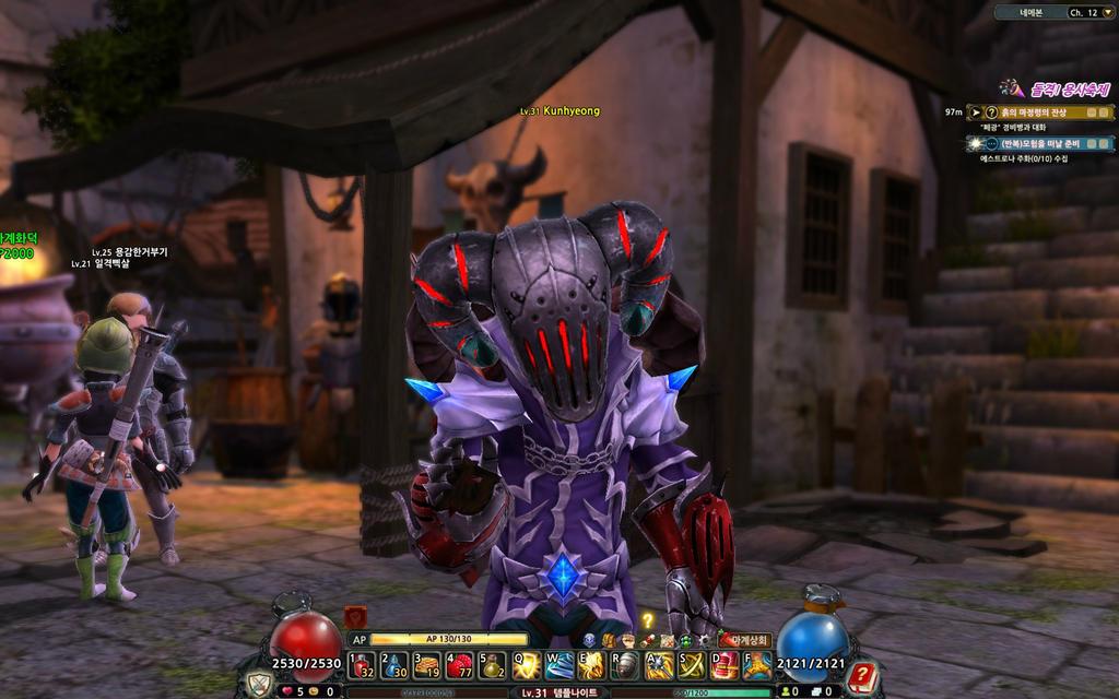 Ghost N Goblins Online