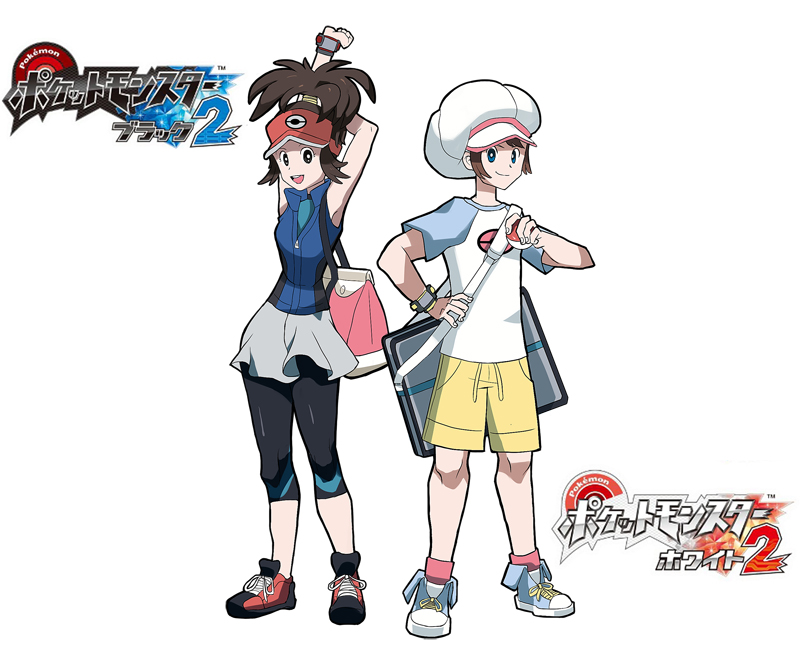 Pokemon Body Swap Fanfiction - 0425