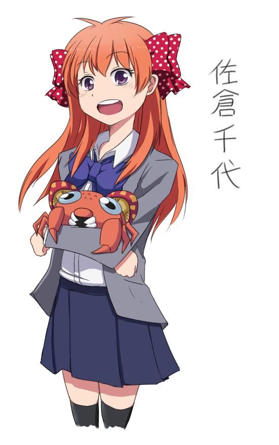 Chiyo Sakura and Paras by RyuWarrior