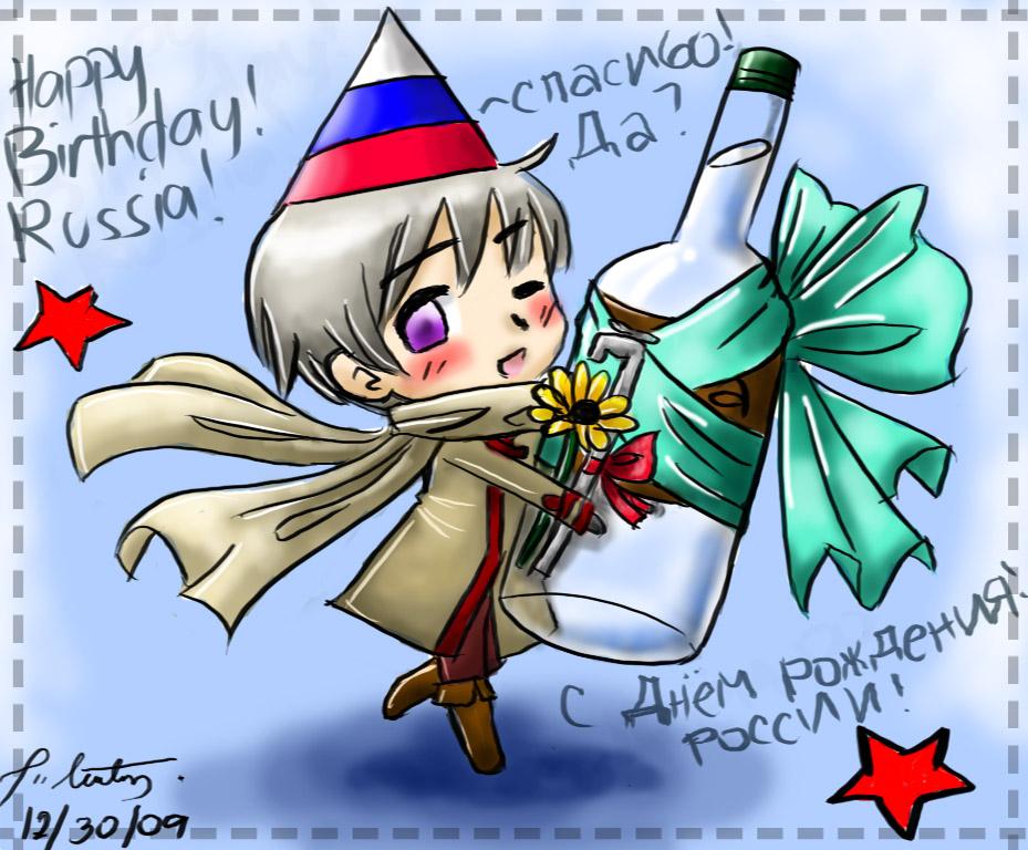 Happy birthday Hammer :-) Happy_Birthday_Russia_kun_by_Antares_Star_XD