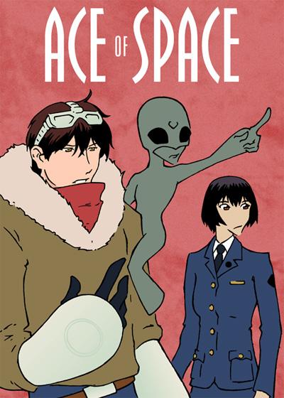 Ace of Space by MathewJPallett