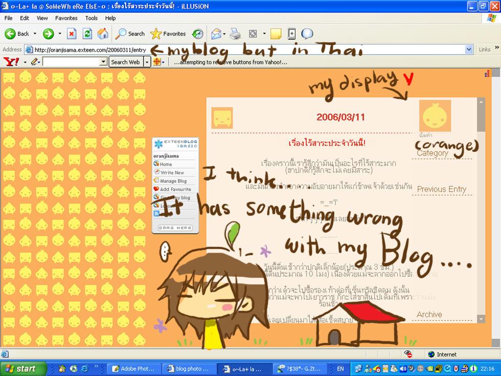 my blog by oranjisama