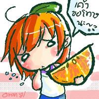 Sorry-- eat this.. by oranjisama
