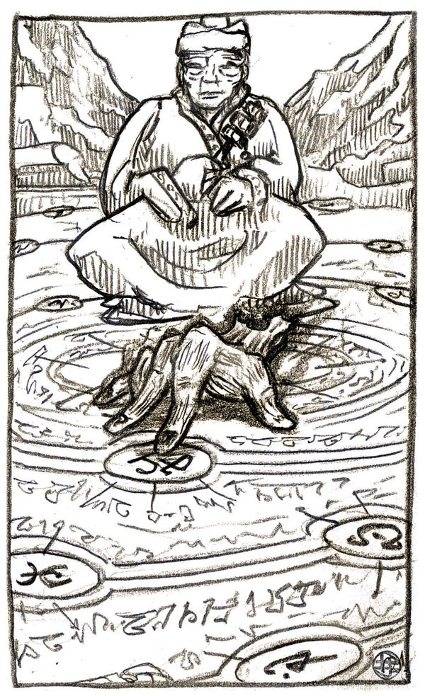 Azazoth - The Divination