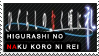 HigurashiNoNakuKoroNiRei Stamp by Scattered-Stamps