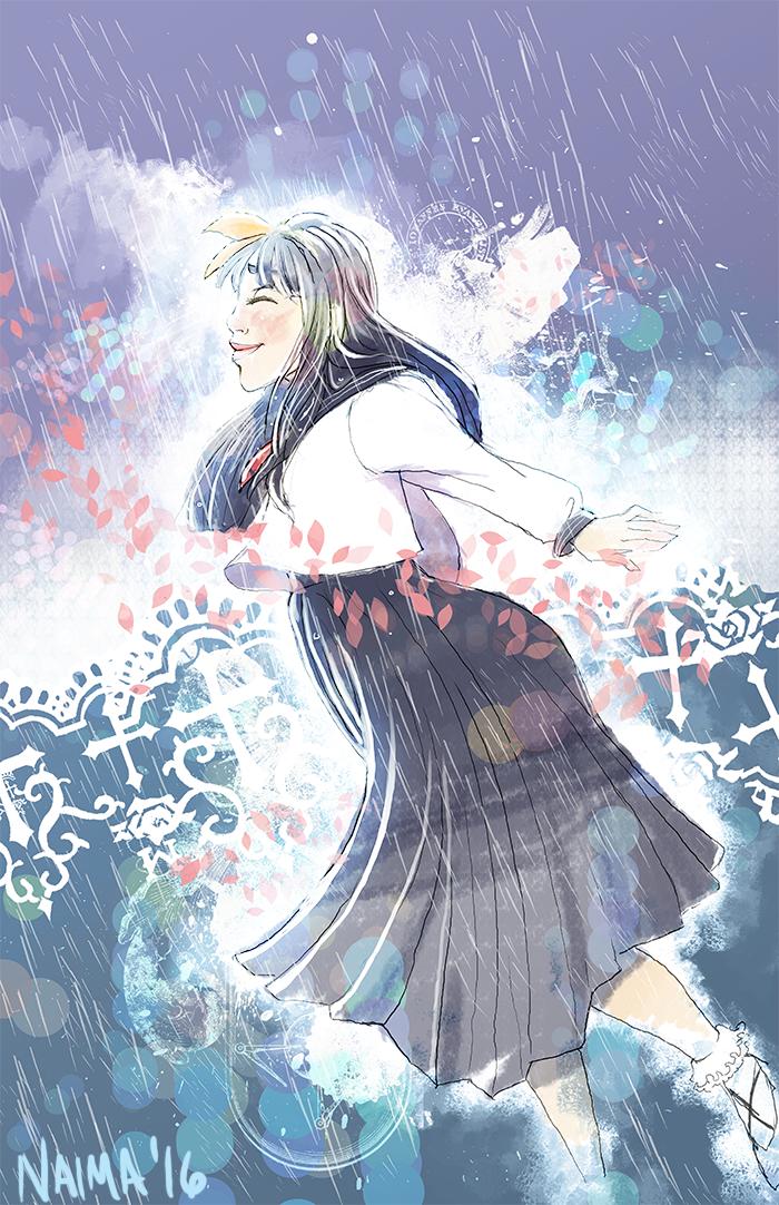 she a mystic by naima
