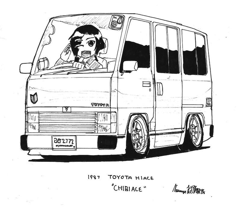 Garage Truck Art And Craft