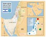 Israel (Alternate Timeline) 2