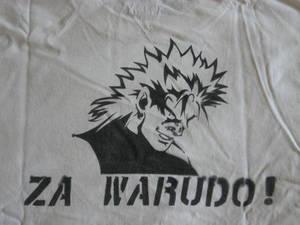 Dio Stencil-Shirt