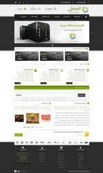 Alnesma host - Hosting company by begha