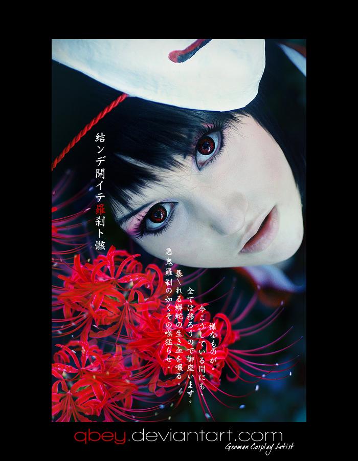 deviantID 02 - 2011. 12 by Mizukishou